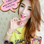 I-Doll White Armpit Cream ไอดอล ไวท์ อาร์มพิท ครีม ผลิตภัณฑ์บำรุงผิวใต้วงแขน