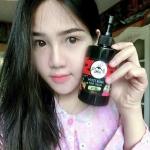 โลชั่นเจจู JEJU Lotion Whitening Body Cream