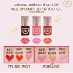 Mille Lips & Nips 6D Tattoo Gel Waterproof