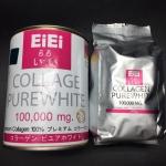 EiEi COLLAGEN PUREWHITE 100,000 MG. อิอิ คอลลาเจน ให้เรื่องขาวๆ กลายเป็นเรื่องง่ายๆ
