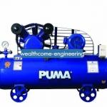 ปั๊มลมพูม่า PUMA รุ่น PP-275 (7.5 แรงม้า)