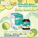 กลูต้าหน้าเด็ก Bio Gluta Melon