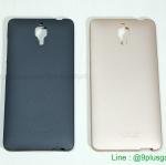 เคส Xiaomi Mi4 ยี่ห้อ X-Level