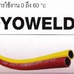 **สายลม TOYOX รุ่น TOYOWELDER (TWR06)
