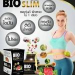 Bio Slim Benne ไบโอ สลิม เผยหุ่นดี ผิวสวย สลายไขมัน กระชับทุกสัดส่วน