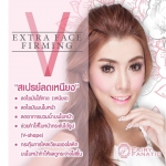 EXTRA FACE FIRMING สเปรย์ลดเหนียง By FairyFanatic