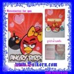 ปกใส่พาสสปอร์ต ลวดลาย Angry Birds แบบที่ 1 ( Passport Pocket ) เป็นปกพลาสติกใสแบบดาน ที่มีลวดลายการ์ตูน แถมด้านในยังมีช่องเก็บของด้วย
