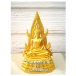 พระพุทธรูปปางมารวิชัย ซุ้มแก้ว ( พระพุทธชินราช ) สีทอง เนื้อเรซิ่น หน้าตัก 3 นิ้ว สูง 8 นิ้ว (รวมฐาน)