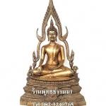 พระพุทธรูปปางมารวิชัย ซุ้มแก้ว ( พระพุทธชินราช ) เนื้อโลหะ หน้าตัก 9 นิ้ว สูง 24 นิ้ว (รวมฐาน)
