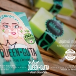 QueenGuta Melon Acne Whitening Soap สบู่ล้างหน้าเมล่อนญี่ปุ่น สิวแห้งหน้าไม่แห้ง 50g.