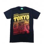Osaka Tokyo LB Denim - Black