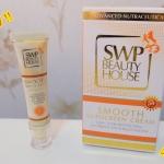 ครีมกันแดด SWP Smooth Sunscreen Cream แพ็คเก็ตใหม่ (SWP Beauty House Smooth Sunscreen Cream)