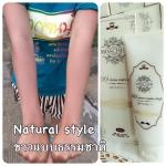 MissCher DD cream water drop 32 PA+++ สี natural style
