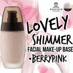 Beauskin Lovely Shimmer Facial Make-up Base 45 ml. # Berry Pink ( ผสมชิมเมอร์วิ้งๆ+วิตามิน+แร่ธาตุ+ทำให้หน้าขาวไบรท์+ควบคุมความมัน+ เหมาะสําหรับผิวขาว-ขาวเหลือง) เบสชมพูเนื้อลิควิดที่ช่วยเพิ่มความผ่องและใสให้กับผิวหน้า ช่วยปกปิดรอยแดงจากสิว