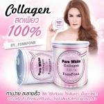 Pure white Collagen 100% By Fonn Fonn คอลลาเจนสด fonnfonn นำเข้าจากญี่ปุ่น