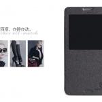 เคส Note 3 ยี่ห้อ Nillkin รุ่น Sparkle Leather