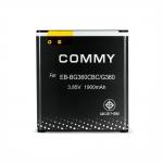 แบตซัมซุง J2 / Core Prime ยี่ห้อ commy
