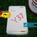เคส Vivo Y37 แบบใส