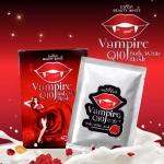 Vampire Q10 Body White Mask by BEAUTY WHITE บิวตี้ ไวท์ แวมไพร์ บอดี้ ไวท์ มาส์ก