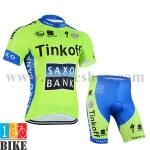 ชุดจักรยานแขนสั้น Tinkoff 2015 สีเขียวน้ำเงิน