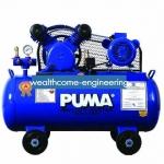 ปั๊มลมพูม่า PUMA รุ่น PP-21 (1 แรงม้า)