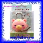 ลูกกุญแจและแม่กุญแจ ลาย Pig สีชมพู