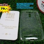 เคส Zenfone Laser 5.5 แบบใส