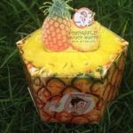 ครีมรักแร้ขาวสับปะรด ไพน์แอพเพิล อาร์มพิท ไวท์ PINEAPPlE ARMPIT WHITE