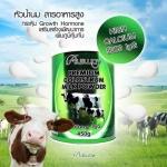 NEW!!!นมสูงAusway Premuim Colostrum Powder 5000IgG