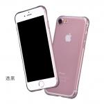 iPhone 7 - Hoco เคสใส Tpu ( สีเทา )