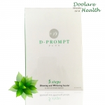 D-prompt plus อาหารเสริมลดน้ำหนักโดยคุณโบว์ TK (แพคเกตใหม่ ผอมขาวกว่า) ส่งฟรี ลทบ.
