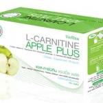 L-Carnitine Apple Plus(แอล-คาร์นิทีน แอปเปิ้ล พลัส)บรรจุ10ซอง