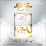 Amado P-Collagen Tripeptide Plus C 110,000 Mg. อมาโด้ พี คอลลาเจน
