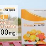 Spring Vitamin C All in One สปริง วิตามิน ซี ออล อิน วัน