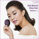 Sola Bounce Shiny Pact SPF50 PA++ แป้งดินน้ำมันที่ดีที่สุด