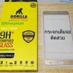 ฟิล์มกระจกนิรภัยเต็มจอ Samsung Note5 ยี่ห้อ Gorilla