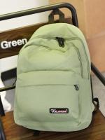 กระเป๋าเป้แฟชั่นสีเขียวอ่อน สะพายหลัง แบบซิป วัสดุไนลอนคุณภาพสูง ซับในโพลีเอสเตอร์ ใช้ได้ทั้งผู้หญิงผู้ชาย แฟชั่นเกาหลี สำเนา สำเนา สำเนา