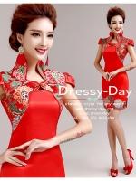 รหัส ชุดกี่เพ้า : AN079 ชุดกี่เพ้าประยุกต์ แบบสั้นราคาถูก งานปักปราณีต ผ้าหรูเรียบลื่น ใส่งานแต่งงาน สีแดง คอจีน