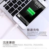 สายชาร์จ iPhone , iPad
