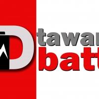ร้านแบตสำรอง by DTawan