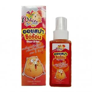 Ginger Oil Spa ออยสปาขิงร้อนน้องหมู ลดปัญหาเซลลูไลท์ พร้อมบำรุงผิวกาย