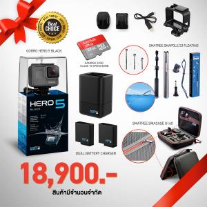 ชุดสุดคุ้ม GoPro HERO 5 Black