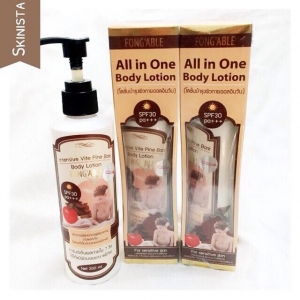 All in one body lotion by Skinista โลชั่นบำรุงผิวกาย