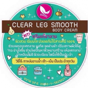 CLEAR LEG SMOOTH BODY CREAM by Paradise ครีมแก้ขาลาย