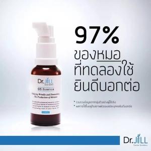 Dr.JiLL G5 Essence ด๊อกเตอร์จิล จี 5 เอสเซ้นส์น้ำนม ผิวกระจ่างใส ลดเลือนริ้วรอย 97% ของหมอที่ทดลองใช้ ยินดีบอกต่อ