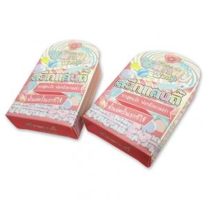 Sweet Candy Soap สบู่สวีทแคนดี้ ขาวสุดพลัง ฟอกผิวขาวออร่าตั้งแต่ครั้งแรกที่ใช้