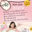 Moa Moa Gluta Plus++ 1,100 mg. โมเอะ โมเอะ กลูต้า พลัส อาหารผิวขาว ใส ครบสูตร thumbnail 9