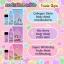 ชุดพอกผิวขาว คิวเซ่ by Qse Skincare thumbnail 4