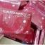 TOMATO AMINO PLUS L-GLUTATHIONE โทเมโท อะมิโน พลัส ผลิตภัณฑ์เสริมอาหาร มะเขือเทศสกัดเข้มข้น thumbnail 1