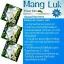 Mang Luk Power Slim แมงลักลดน้ำหนัก กล่องฟ้า สูตรดื้อยา thumbnail 3